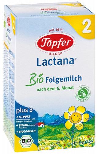 Topfer Лактана БИО Бебешко адаптирано мляко 2  600гр